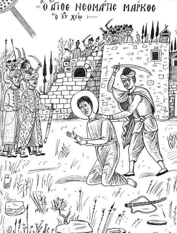 st-new-martyr-mark-of-chios-e1275723098620