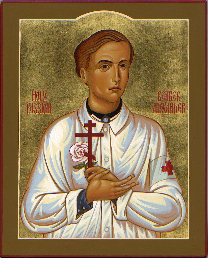 Alexander-Schmorell-icon