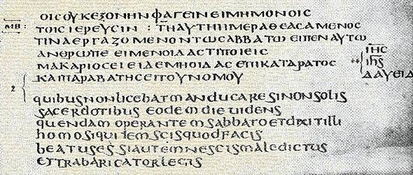 Codex Bezae – Inserţia de la Luca 6, 4