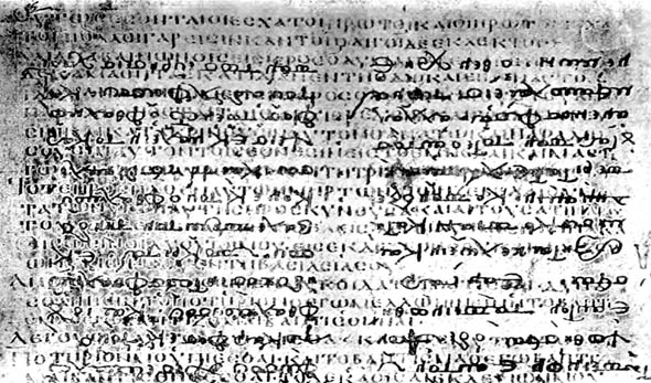 Codex Ephraimi Rescriptus