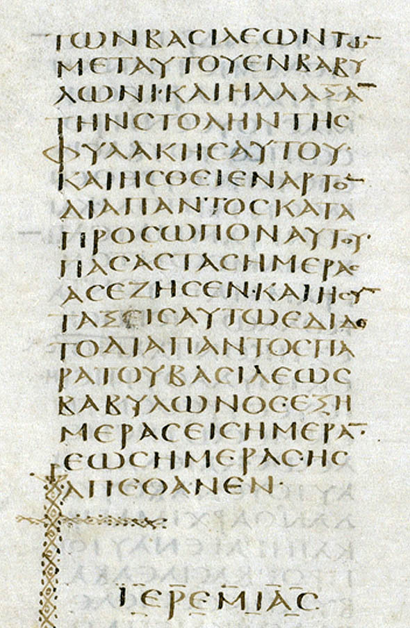 Codex Sinaiticus – încheierea proorociei lui Ieremia