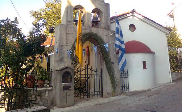 Sfântul Nicolae Băcanul este protectorul satului Mouzilo din Evritania, în apropiere de Karpenisi