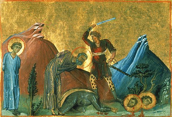 Nazarius,_Gervase,_Protase,_and_Celsius in 1 Minologion Vasile II