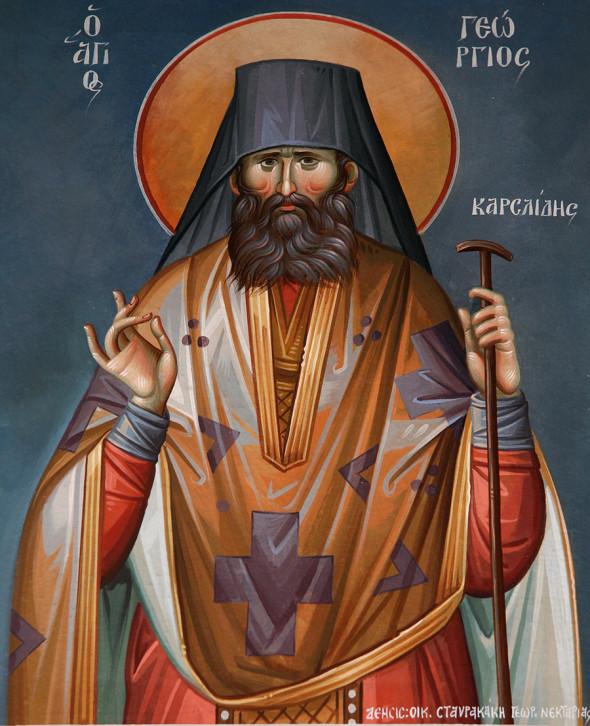 άγιος γεώργιος καρσλίδης 2