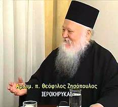 Arhimandritul Theofilos Zisopoulos