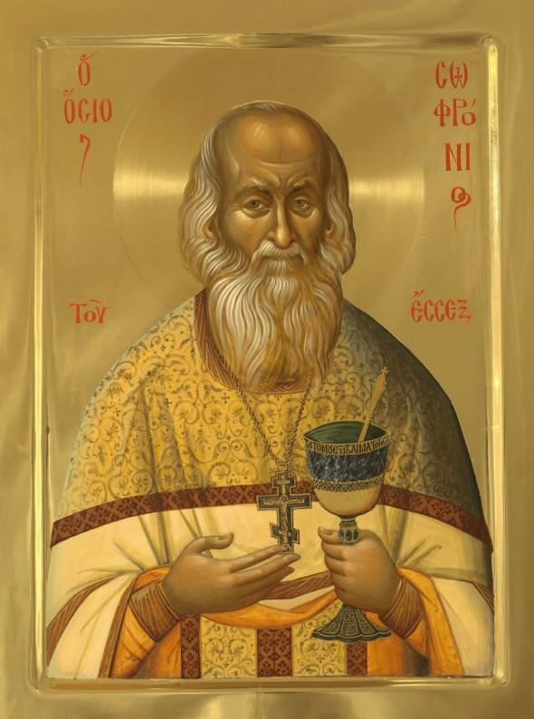 Elder Sofronios