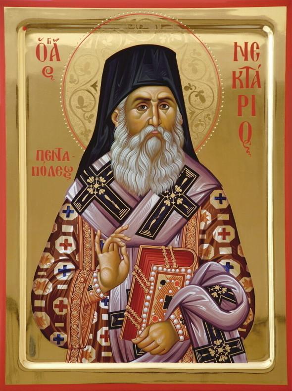 """Sfântul Nectarie - Icoană pictată în atelierul Chiliei """"Buna-Vestire"""", Schitul Lacu, Athos"""