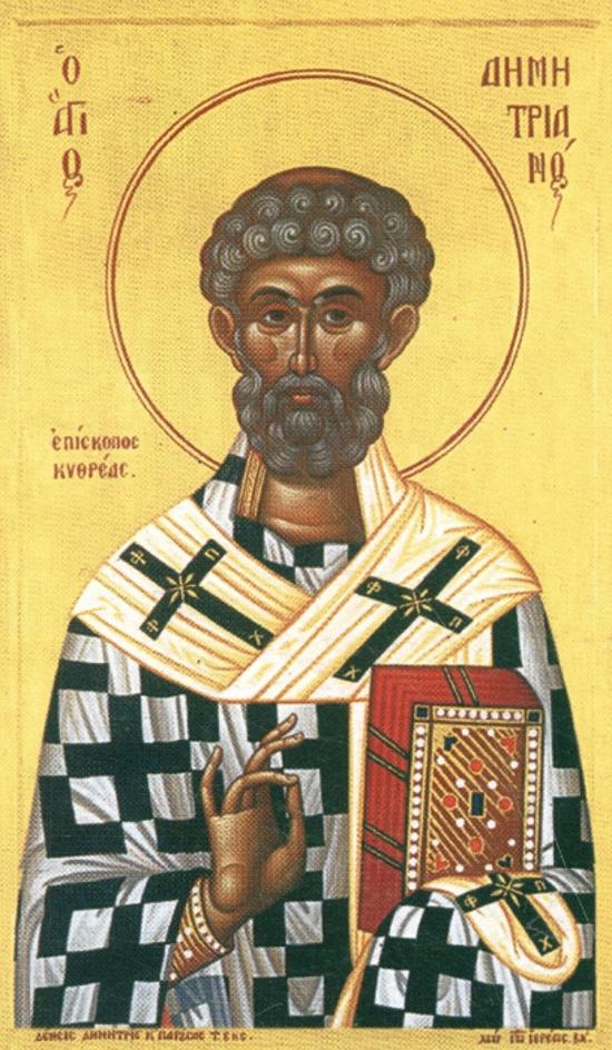 Sfântul Dimitrianós, episcop de Xýtroi. Icoană portabilă