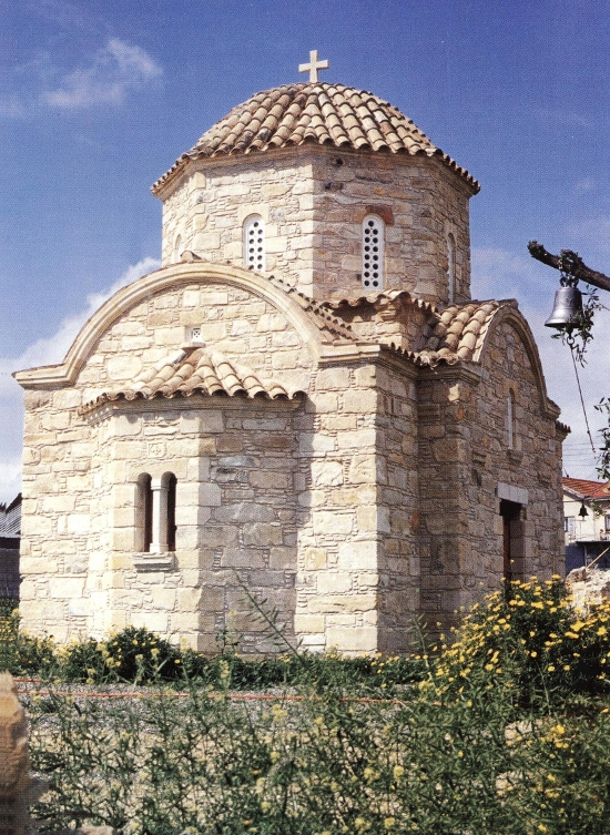 Sfântul Paraclis cu hramul «Sfântul Dimitrianós» din satul Tersefánou