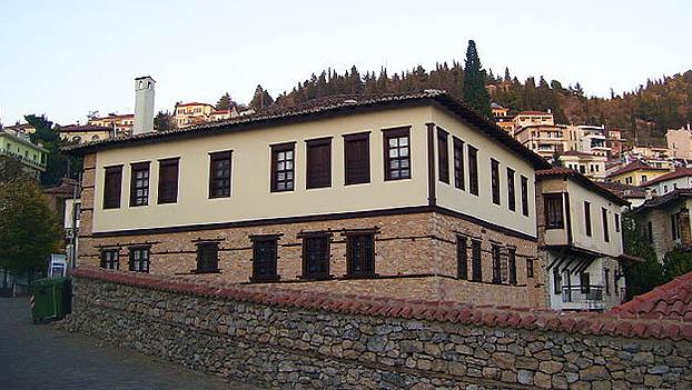 conac Kostur