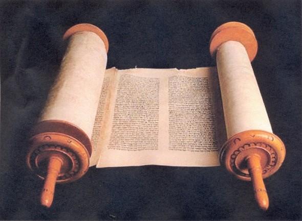 Codicele Vechiului Testament