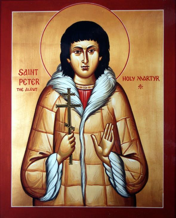 Sfântul Mucenic Petru Aleutul