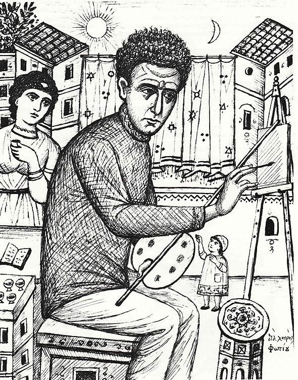 Familia pictorului - autoportret de Fotis Kontoglou