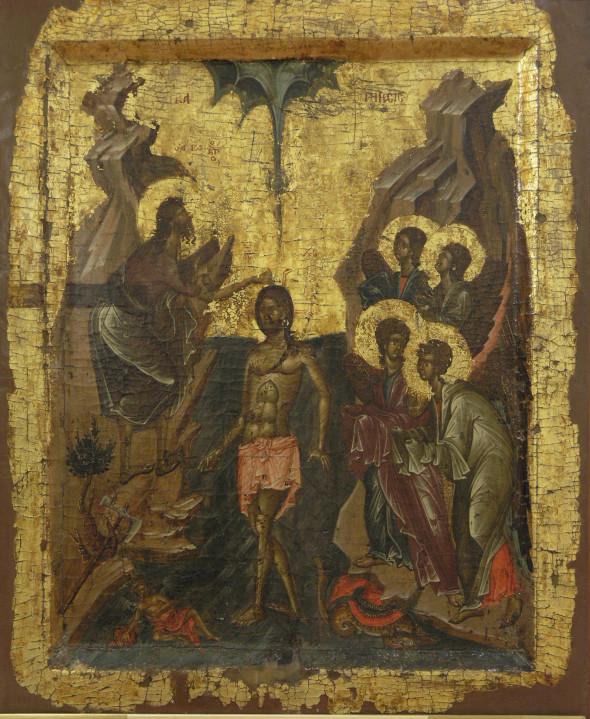 Botezul Domnului, icoana portabila din Biserica Sf. Clement din Ohrida, sec XIV