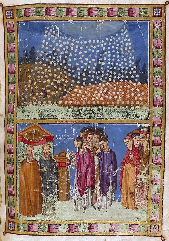 Sfântul Grigorie de Nazianz - Scene din viata Sfantului manuscris Gr 510 sec. IX, Bibl Nat de France
