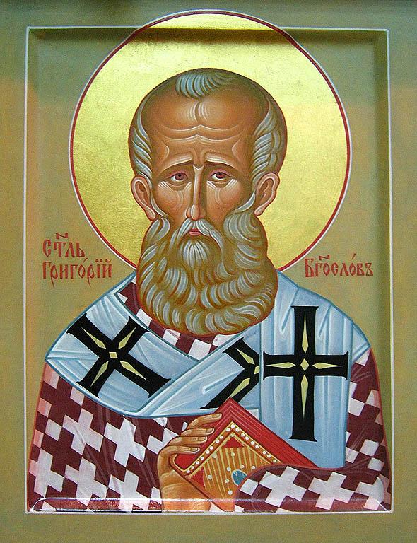 Sfântul Grigorie de Nazianz - icoană contemporană rusească