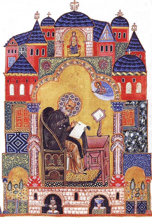 Sfântul Grigorie de Nazianz - manuscris din sec. XII, Sinai