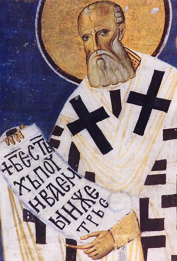 Sfântul Grigorie de Nazianz - frescă, mănăstirea Studenita, Serbia, 1209