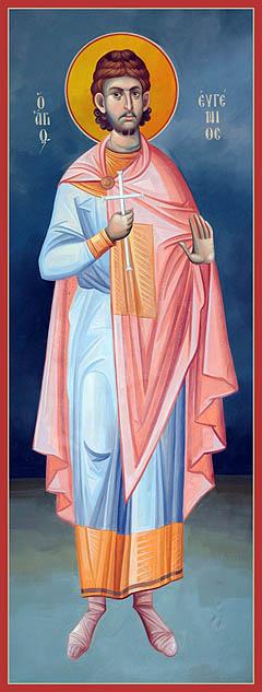 Sfântul Mare Mucenic Eugen, icoană contemporană