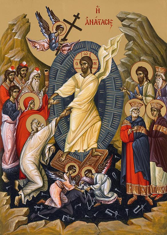 Invierea Domnului, icoana contemporana, Vatopedi in