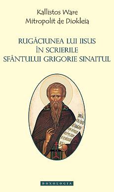 Kallistos-Ware_Rugaciunea-lui-Iisus-la-Grigorie-Sinaitul-small