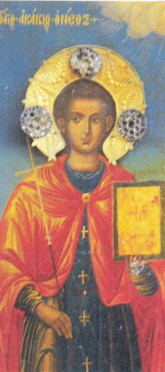 Sfântul Acachie. Icoană portabilă de la Sfânta Chilie a Cuvioşilor Mucenici, Schitul Sf. M. Mănăstiri Ivíron (sec. XIX). Detaliu