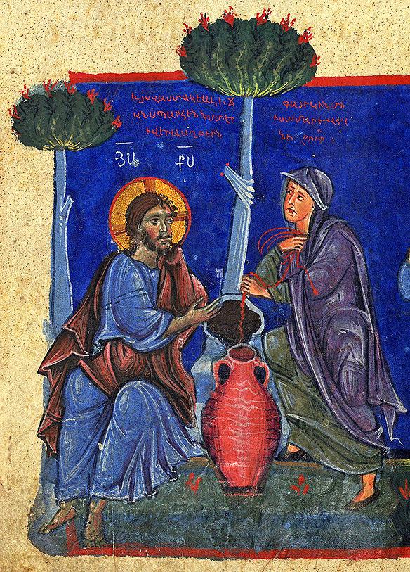 evanghelie armeana s13 in