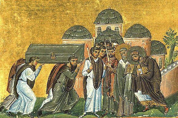 Ism Constantinople