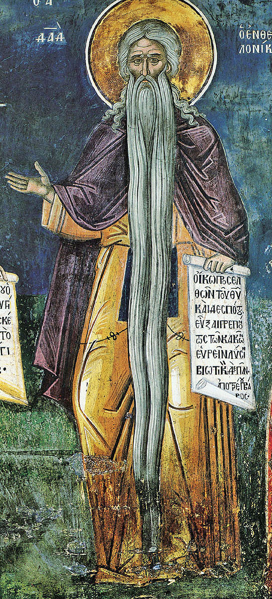 david din tesalonic, fresca, dionysiou 1547 IN
