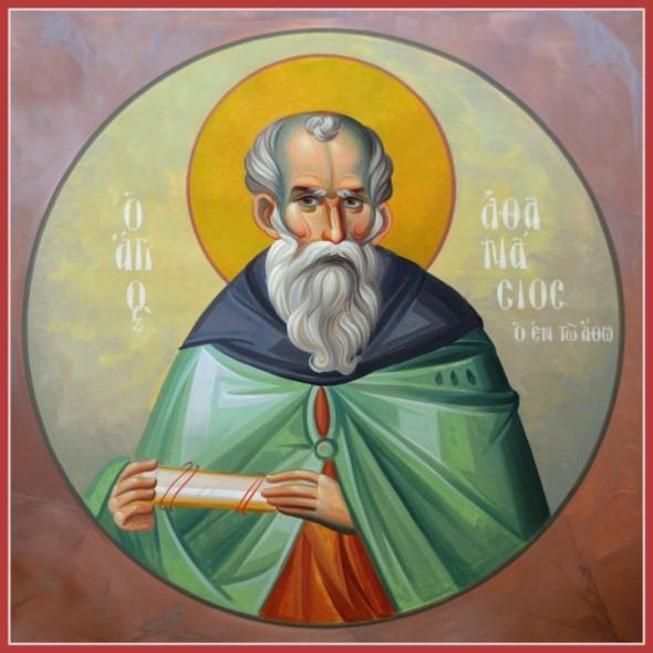 Sfântul Athansie Athonitul, frescă contemporană