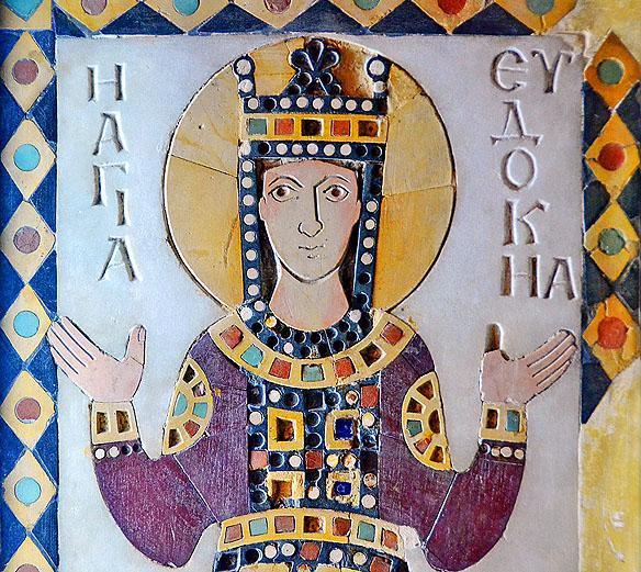 Evdochia IN Konstantinopol s10 Arh muz Istambul
