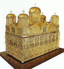 Relicvariul daruit de Sf Neagoe Basarab pentru Moastele Sf Nifon II, Patriarhul Constantinopolului
