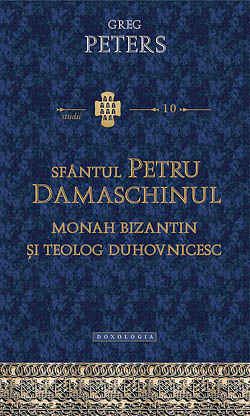 greg_peters_petru_damaschinul-IN small