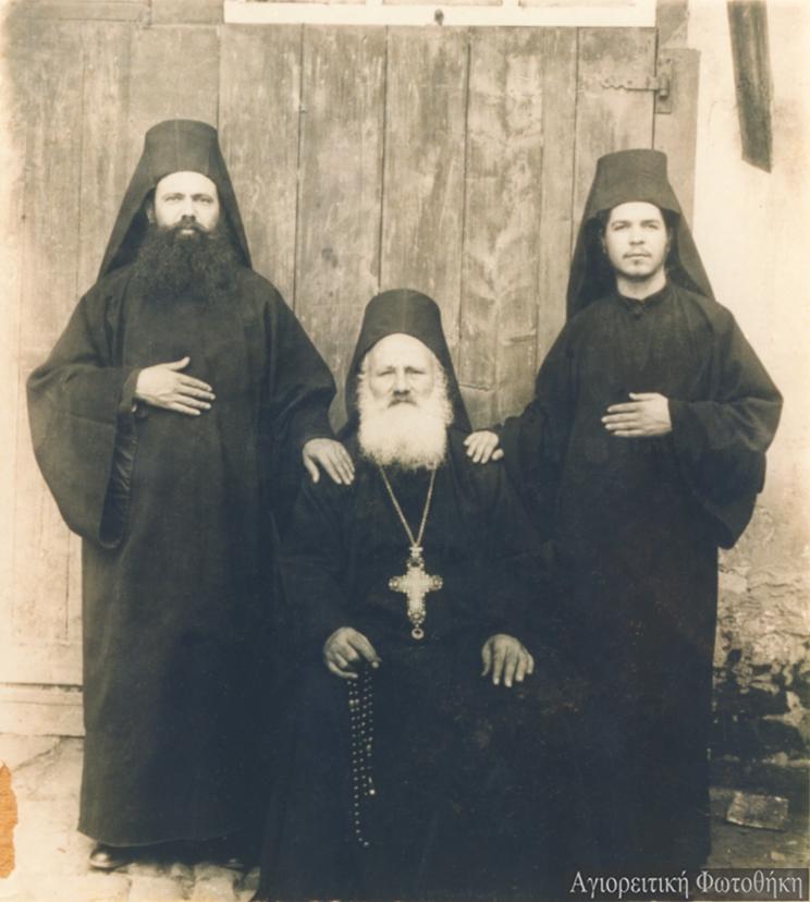 2 Efsevios, Vasileios, Maximos Xiropotaminoi