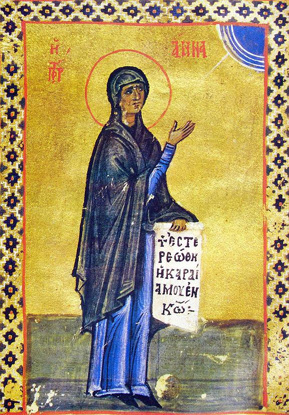 Anna, mama proorocului Samuil, manuscris athonit, s11