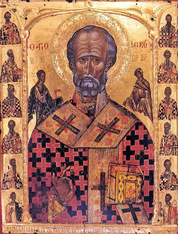 Nicolae, Grigoriu IN