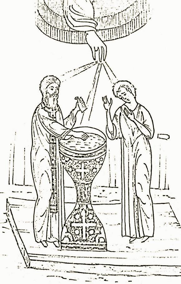 botez-IN