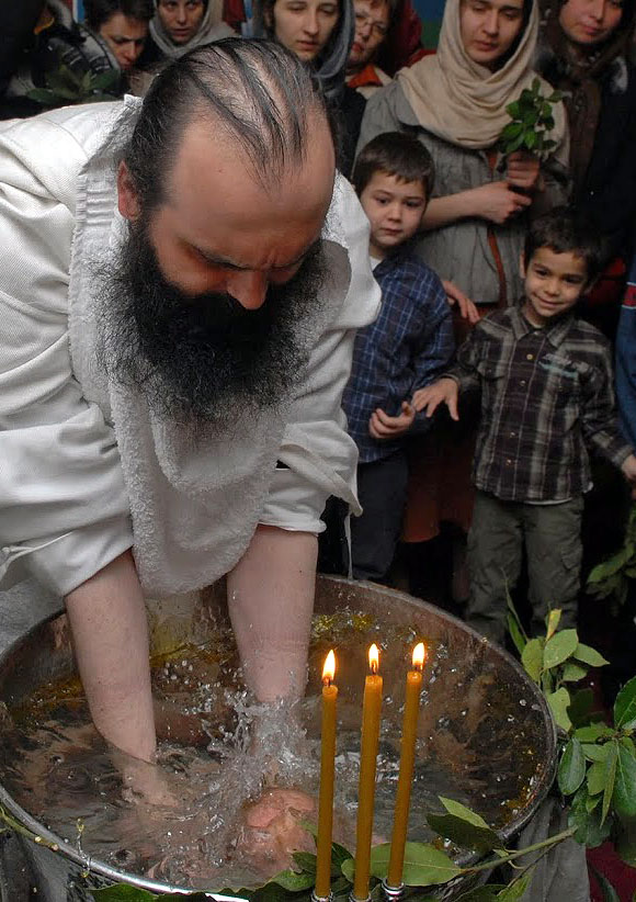 botez atena