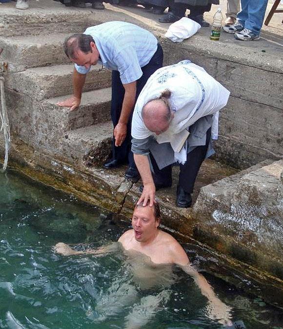 botez in athos