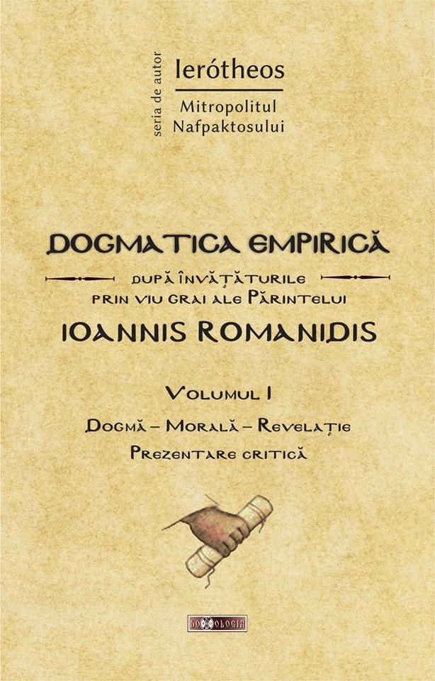 dogmatica_empirica_coperta (1)