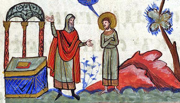 vamesul si fariseul, man slavon, trnovo, s14 IN