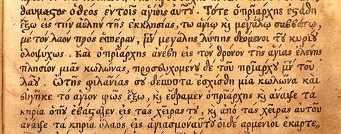 Fragmentul care se referă la coloana care s-a despicat în Proschinitarul lui Simeon, Viena 1749, p. 19.