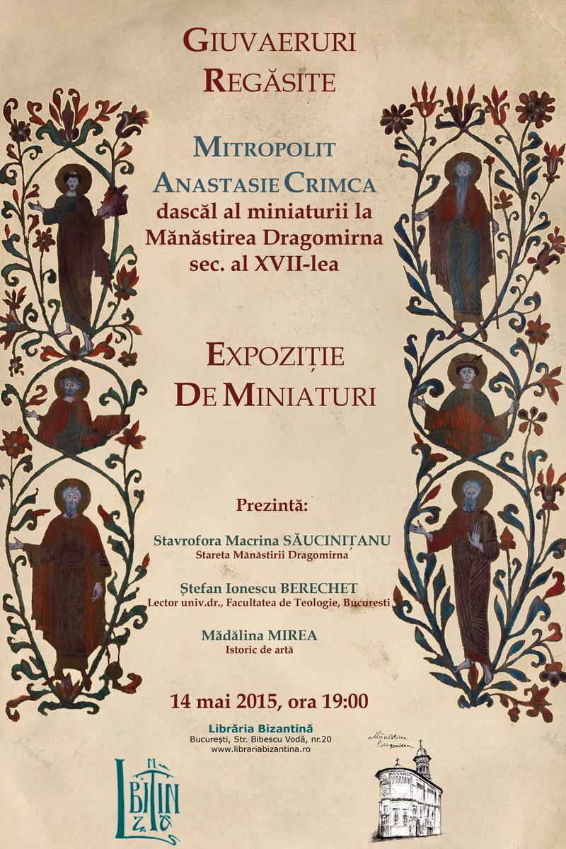 afis-expo-bizantina-web