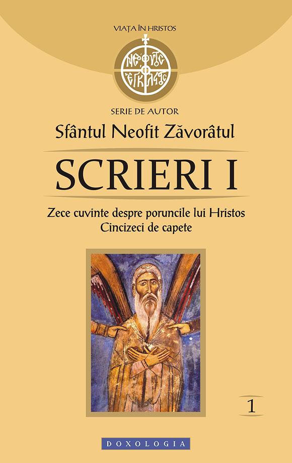 Coperta cartonata Sf Neofit Zavoritul IN