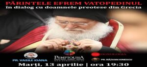 Cea dintâi telesinaxă a Părintelui Efrem Vatopedinul  cu doamnele preotese din Grecia