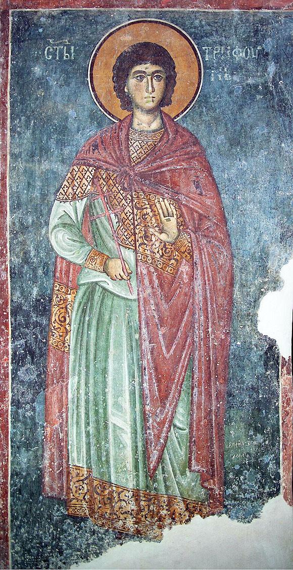 Triphon, Sopocani, s13 IN