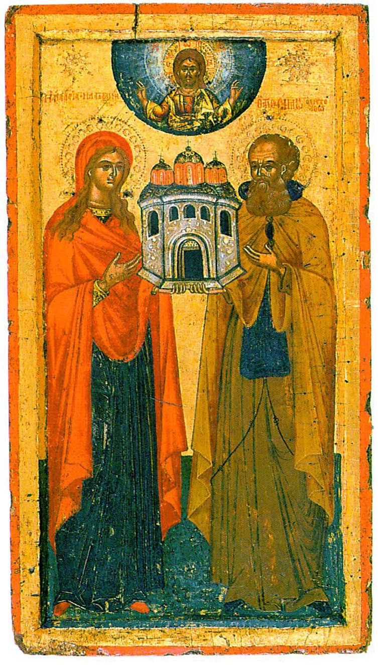 Sts. Simon and Mary Magdalene