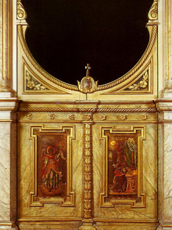 Ușile împărătești ale Bisericii Sfântului Sava