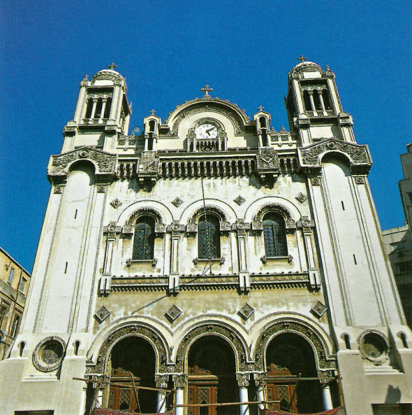 Fațada Bisericii Buneivestiri din Alexandria