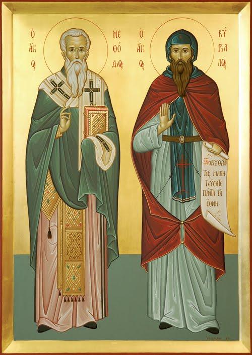 ag-Kyrilos-kai-Methodios-IS